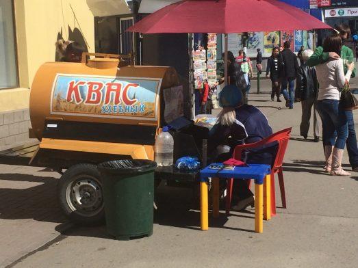 Kbaca in the Street
