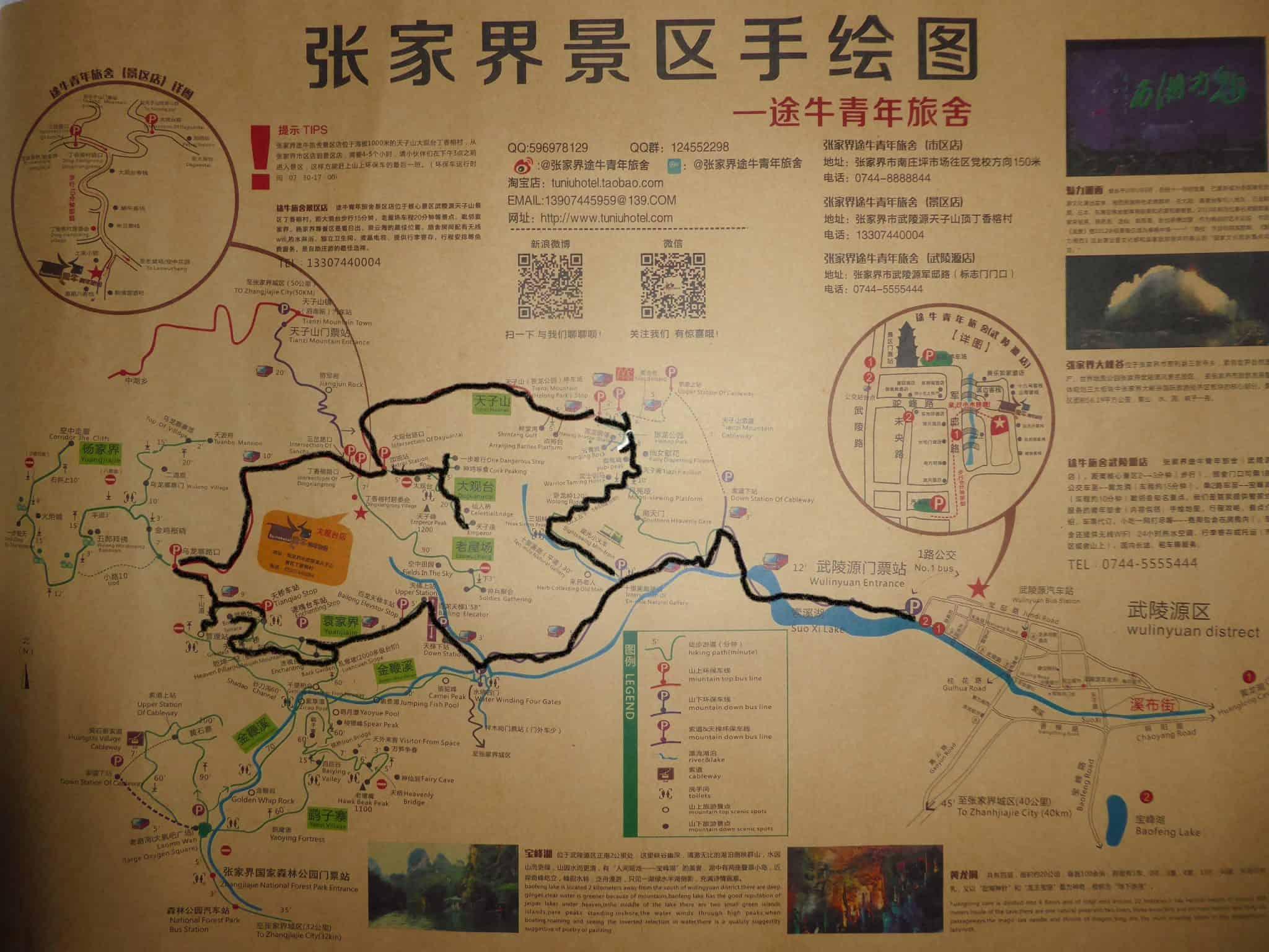 Zhangjiajie Map Day 1