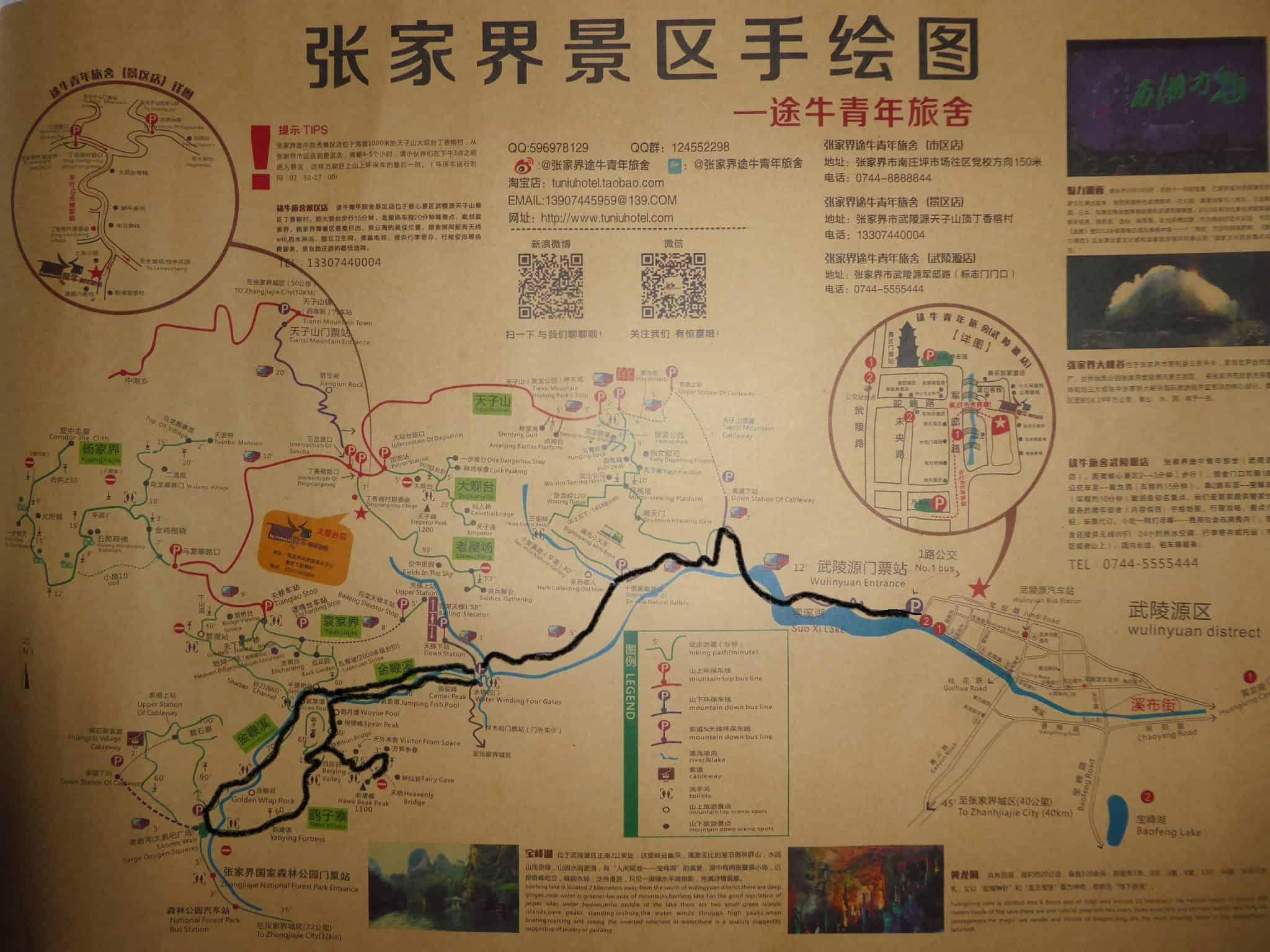 Zhangjiejie Map day 2