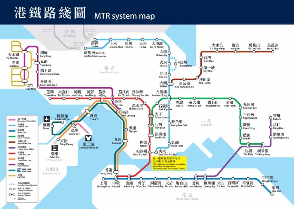 hong-kong-MTR-system-map-1024x726