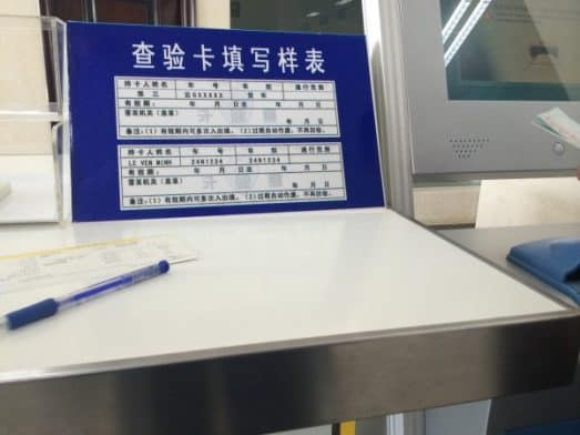 Filling in the Immigration Form in Hekou