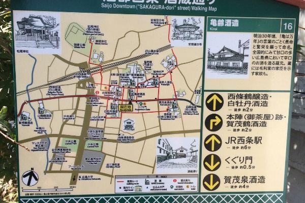 Saijo sake town map tourist at train station