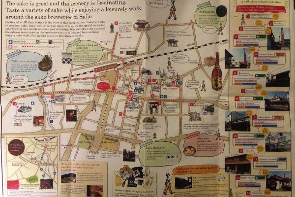 free walking map saijo japan