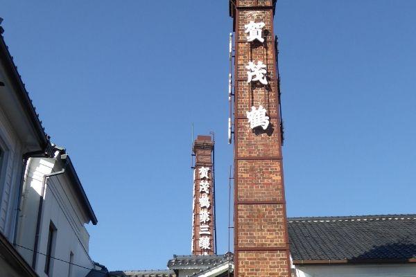 saijo japan sake red brick chimneys