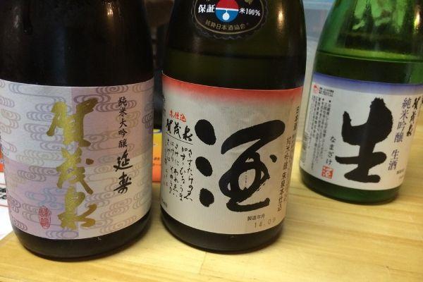 sake tasting saijo Kamiozumi