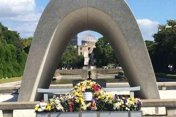 Cenotaph Peace Memorial Park Hiroshima