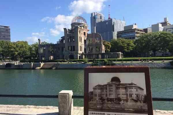 Peace Memorial Park Hiroshima