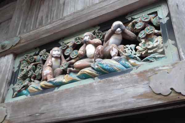 Three Wise Monkeys at Toshogu Shrine Nikko