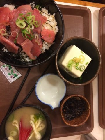 Japanese Food – Sukiya Sashimi bowl