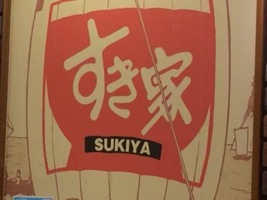 Japanese Food - Sukiya