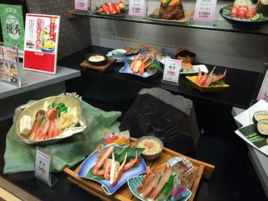 Japanese Food – What to Eat-4649