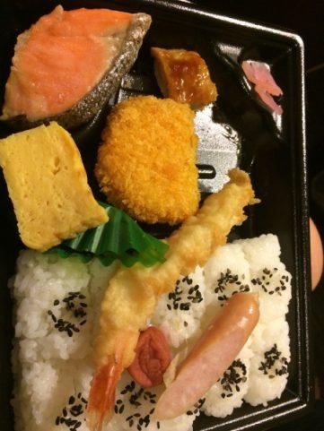 Japanese Food - Tempura