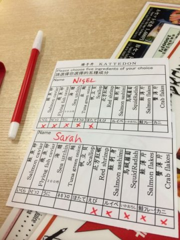Japanese Food – What to Eat-4680