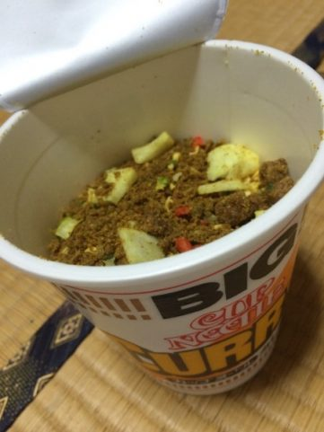 Japanese Food - cup noodles