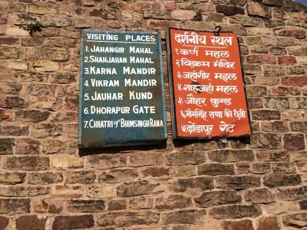Gwalior-Fort-Shah-Jahan-Palace-area-2