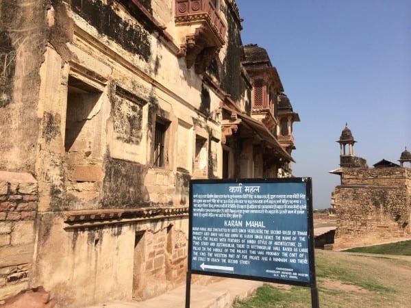 Gwalior-Fort-Shah-Jahan-Palace-area-3