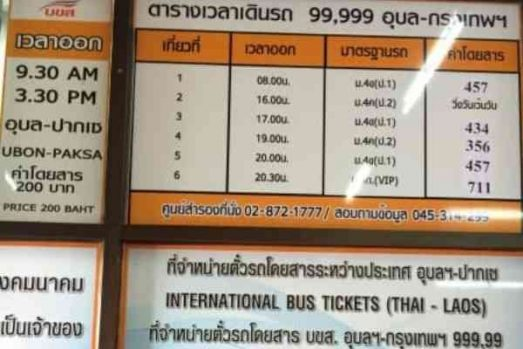VIP Bus to Pakse from Ubon