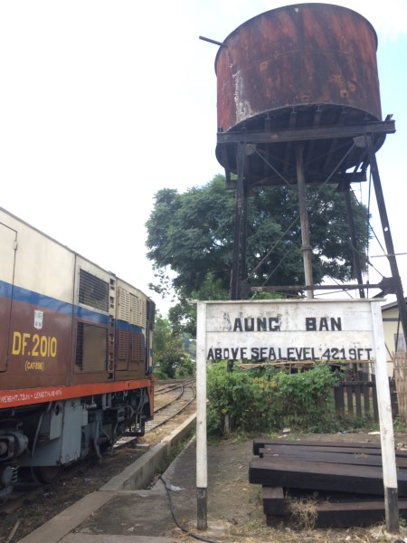 Aung Ban Station - The SLow Train to Thazi