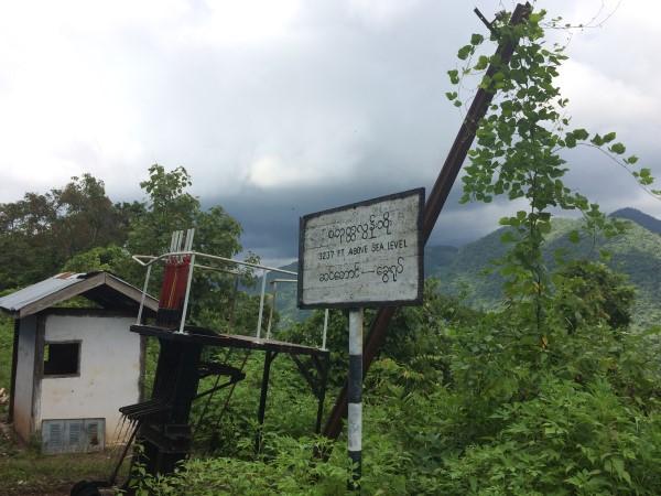 Burmese Train Points