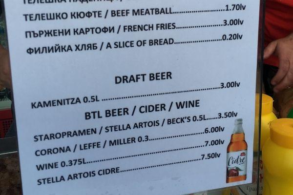 Bansko Jazz Food Prices