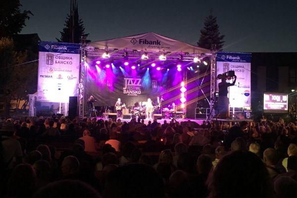 Big Band Blagoevgrad