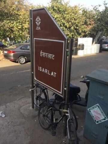 Explore Jaipur Islarat (2)