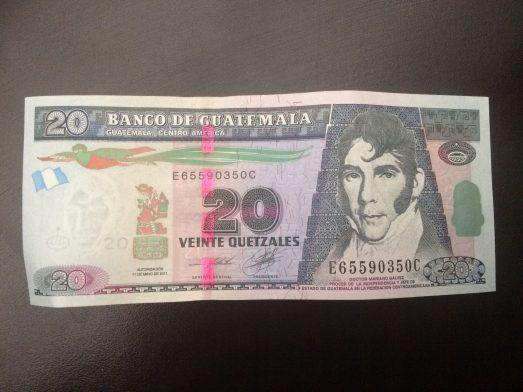 ATMS in Guatemala Quetzal (1)