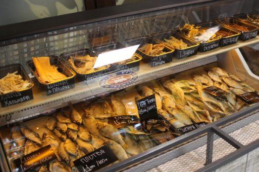 Best Ukrainian Beer Snacks Dried Fish