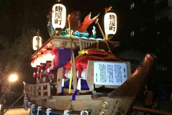 Kunchi Festival Boat