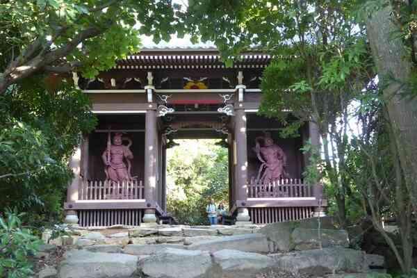 Visit the Daisho-in Shrine