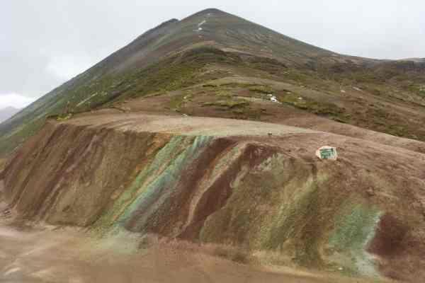 Rainbow mountain car park Palccoyo