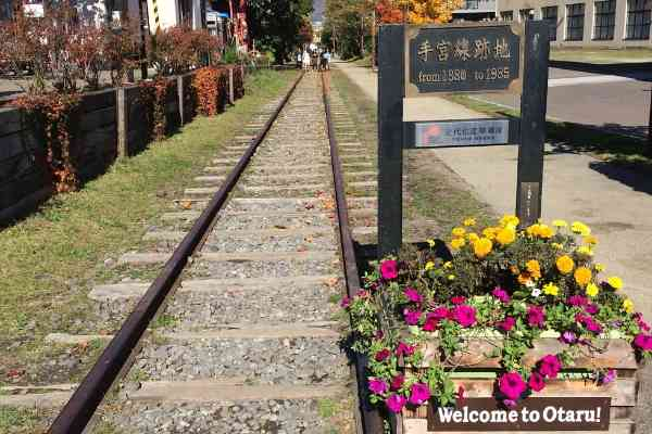 Temiya train track Otaru