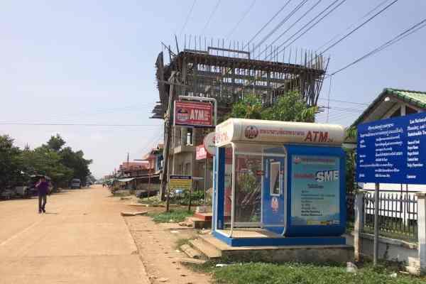 nakasong bus station and atm