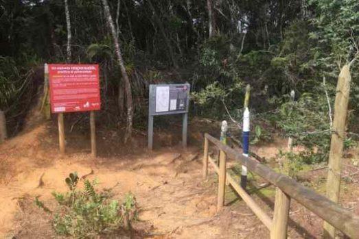 Parque Arvi hiking trail entrance