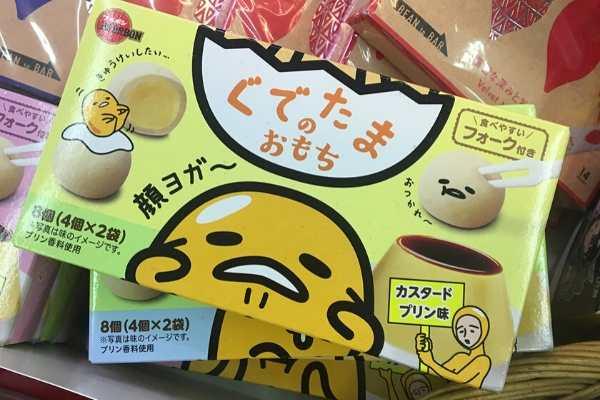 Japanese Mochi Snacks from Japan