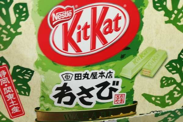 Kitkat flavours from Japan